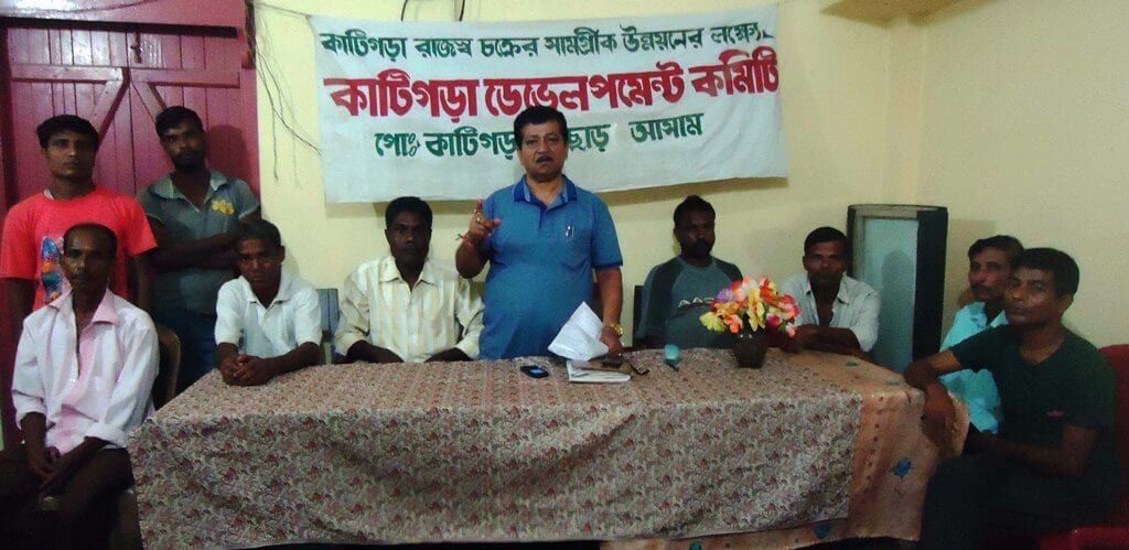 Meeting on NRC and Cachar paper mill held in Silchar