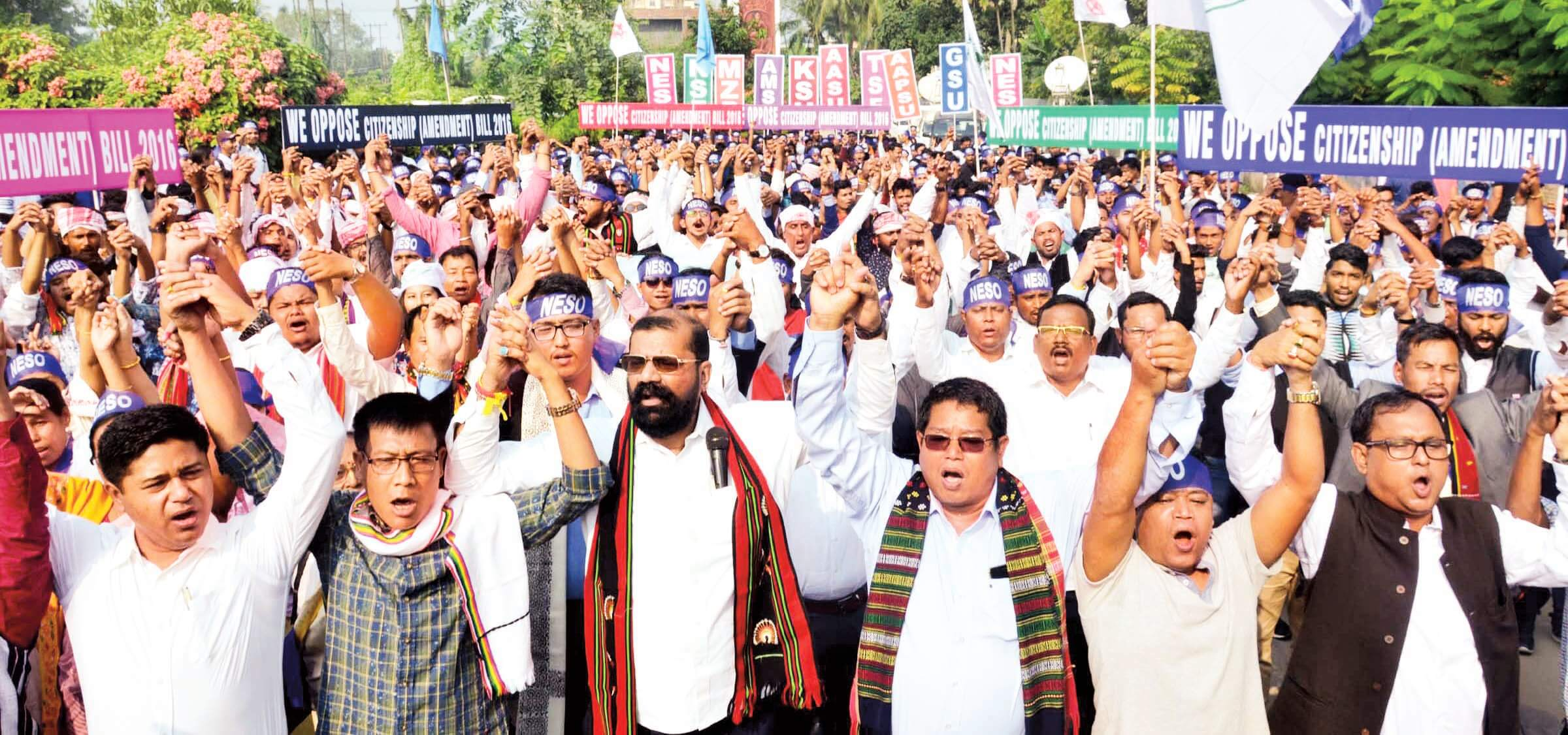 Northeast States to fight unitedly against Citizenship (Amendment) Bill: North East Students' Organization (NESO)