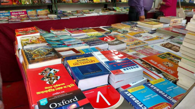 Cloud Cleared over Agartala Book Fair at Hapania