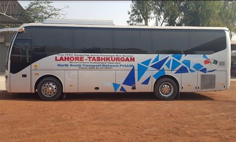 Maiden Trip of Pakistan-China Luxury Bus