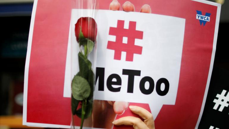 GUWAHATI BYTES:  The #MeToo Movement