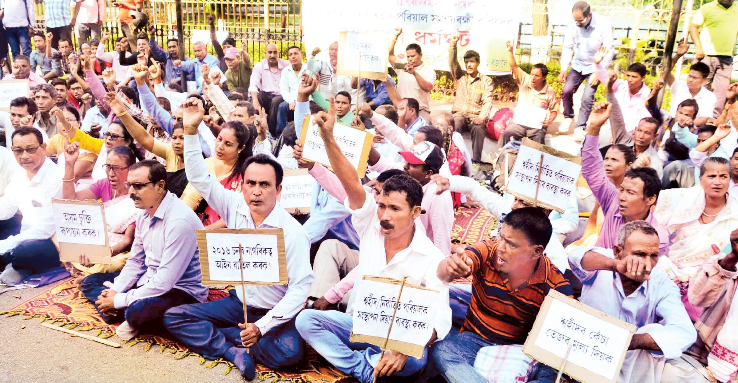 Martyrs' kin hit the streets against Citizenship Bill