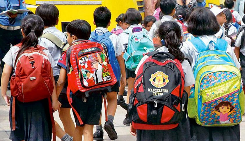 State yet to decide on 'school bag' issue
