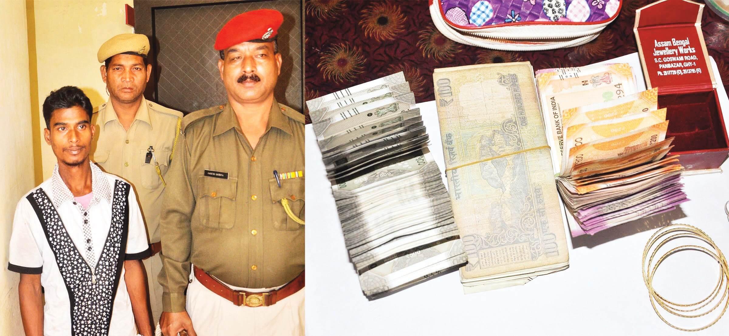 Panbazar Police arrests burglars, recover stolen cash