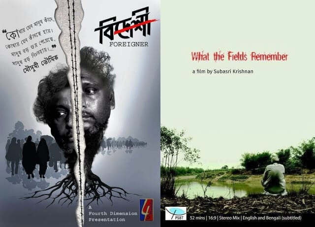 Beekshan to screen films on citizenship and foreigners: Silchar