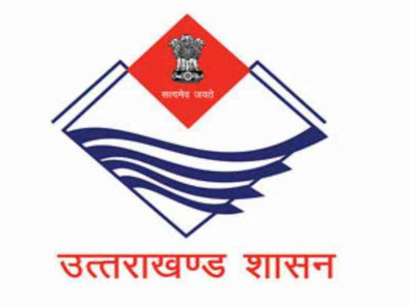 UKMSSB Jobs 2018 For Pharmacist Vacancy for Diploma published on 19th October 2018