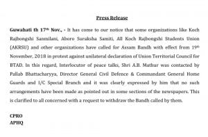 Press Statement by Assam Police
