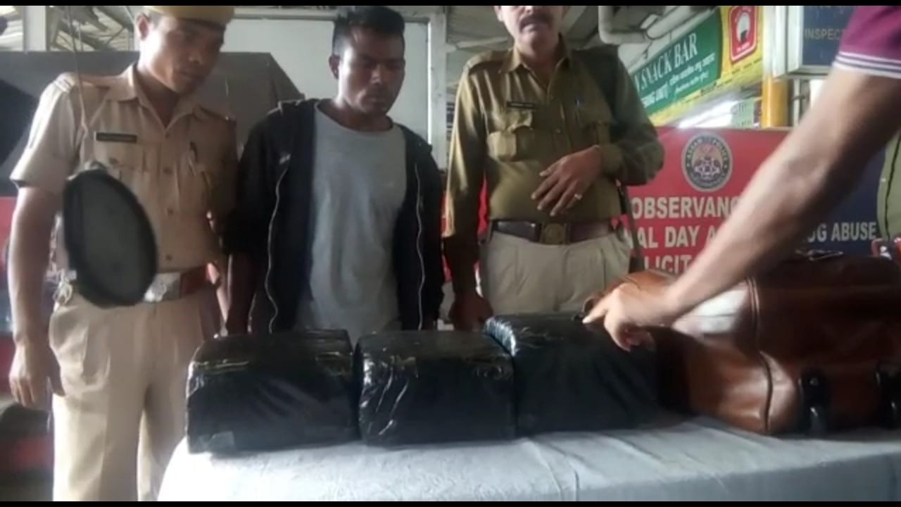 15 kg Ganja recovered by GRP from Rajdhani Express in Guwahati, One Arrested