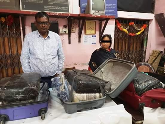 50 kg Ganja (Cannabis) seized by GRP at Railway Station in Guwahati