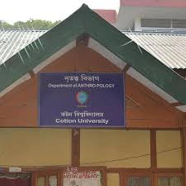 Meet on contemporary anthropology held in Guwahati