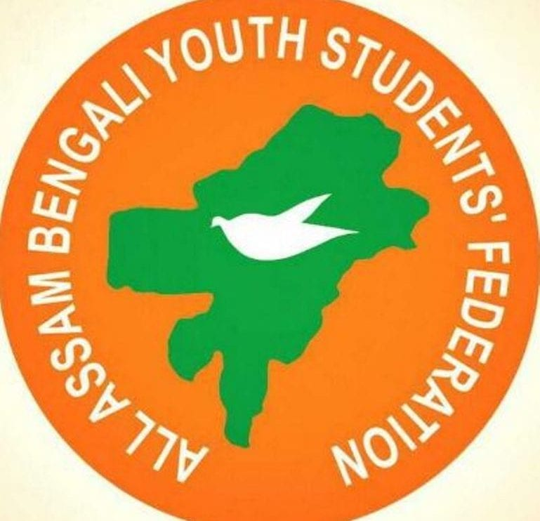 All Assam Bengali Youth Students Federation (AABYSF) pays