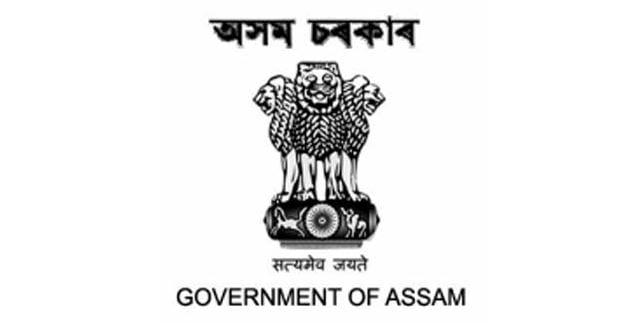Agriculture Dept, AssamJobs