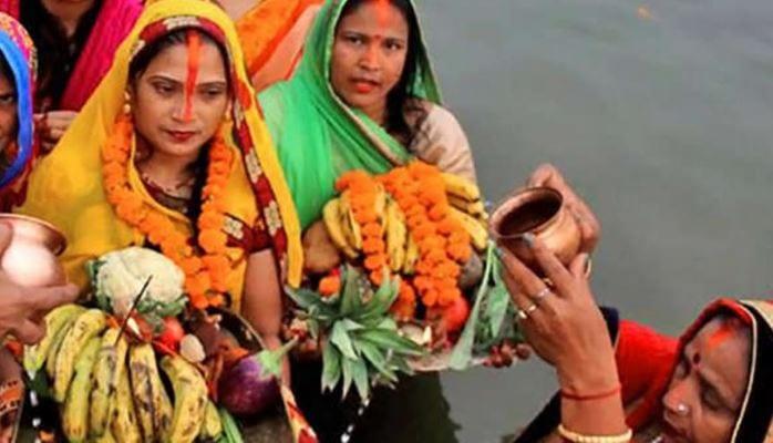 Chhath Puja begins in Bihar