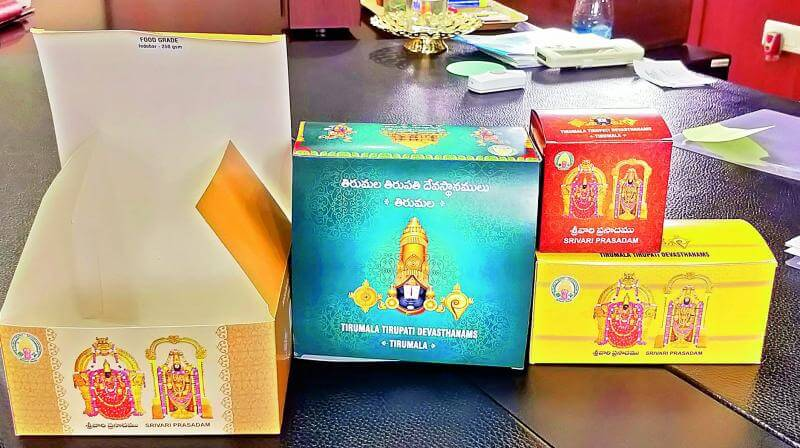 Tirupati Laddus: Find Them in Paper Boxes from Now!