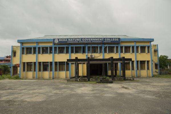 Security gate installed at Dera Natung Government College: Arunachal Pradesh