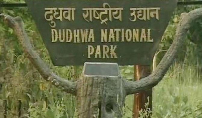UP's Dudhwa National Park opens in Uttar Pradesh