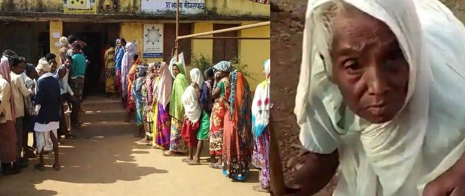 Chhattisgarh Assembly Elections: 100-year-old Lady turns up to cast her Vote in Dornapal District