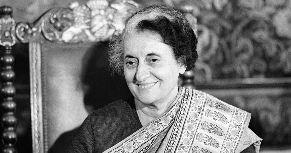 Tributes to Late Prime Minister Indira Gandhi