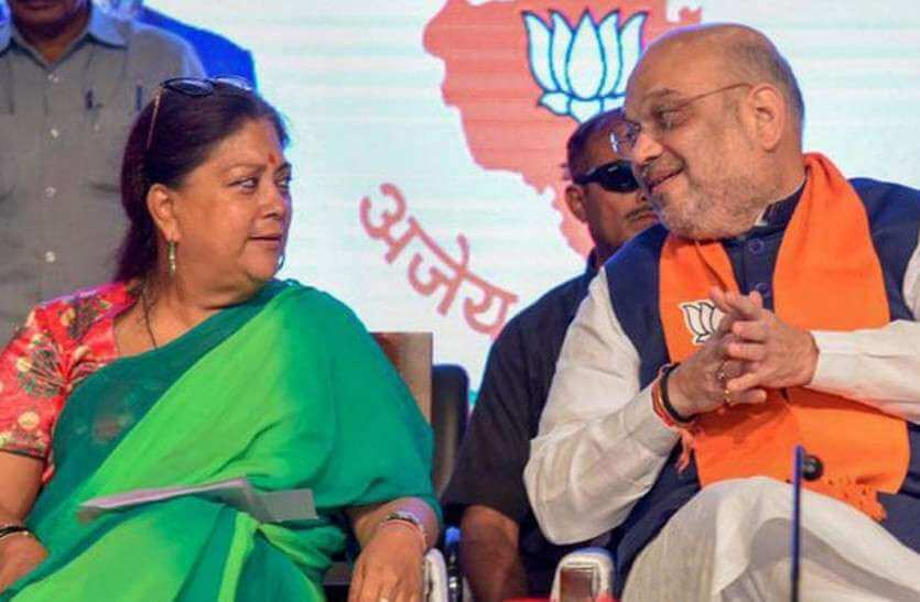 BJP Announces Candidate List for Rajasthan Assembly Elections