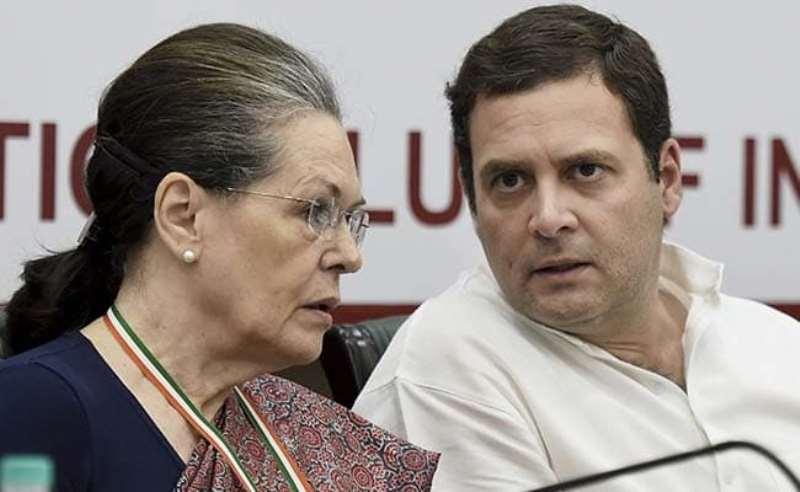 Supreme Court Provides Relief for Congress Supremo in the Income Tax Case