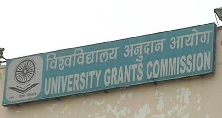 UGC tells colleges to hold exam on women's rights laws