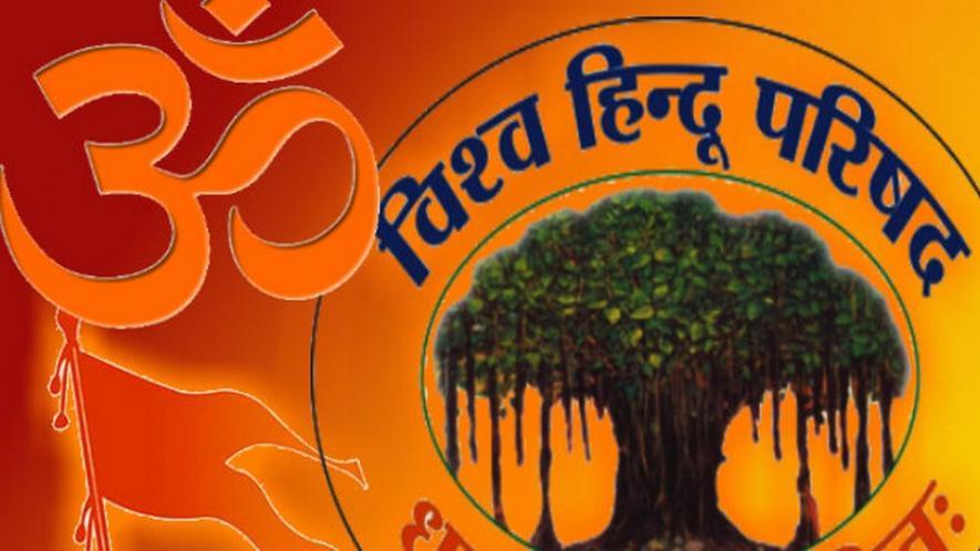 Vishwa Hindu Parishad (VHP) to hold awareness meets on Ram temple in Assam