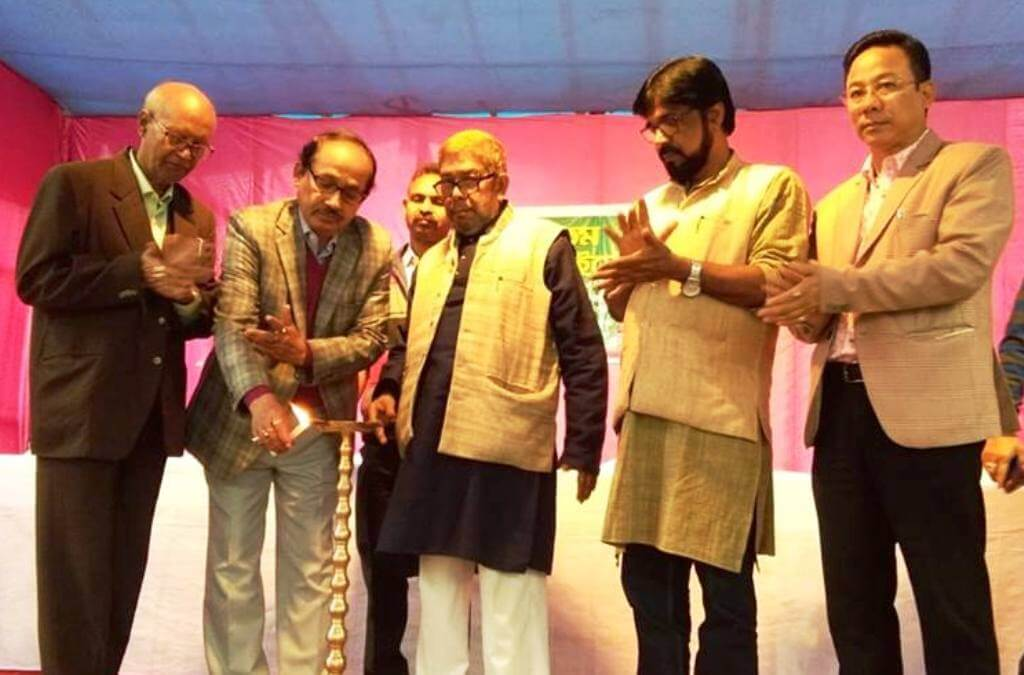 27th Silchar book fair begins