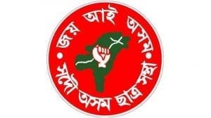 All Assam Students' Union