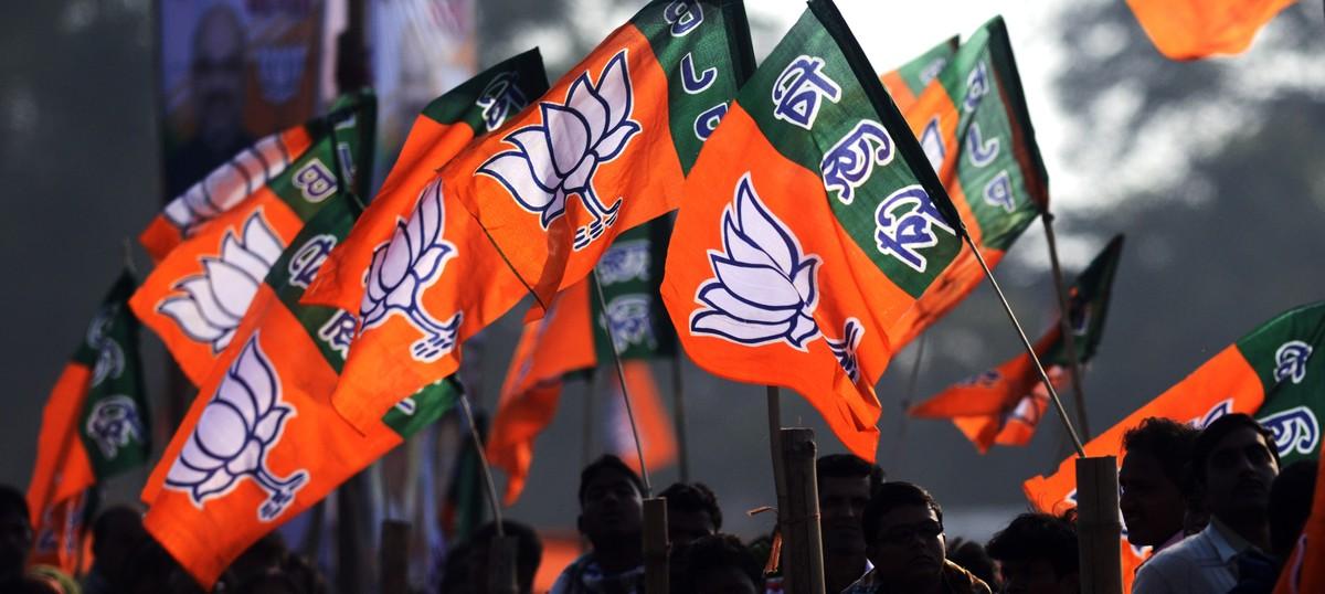 BJP candidates announced for N C Hills Autonomous Council