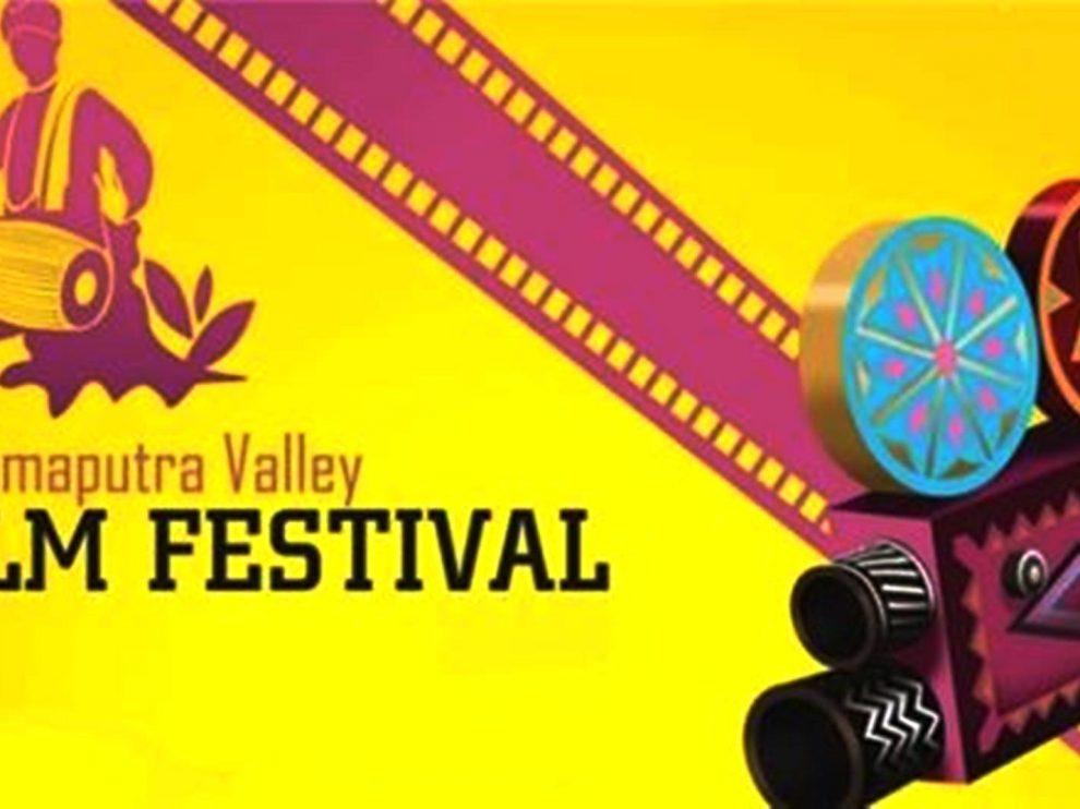 Brahmaputra Valley Film Festival