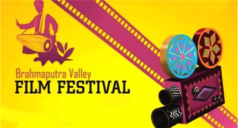 Brahmaputra Valley Film Festival (BVFF) Concludes With T For Tajmahal at ITA Centre