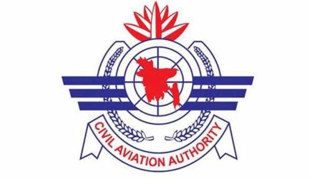 Bangladesh Civil Aviation Turns Down Delhi Proposal