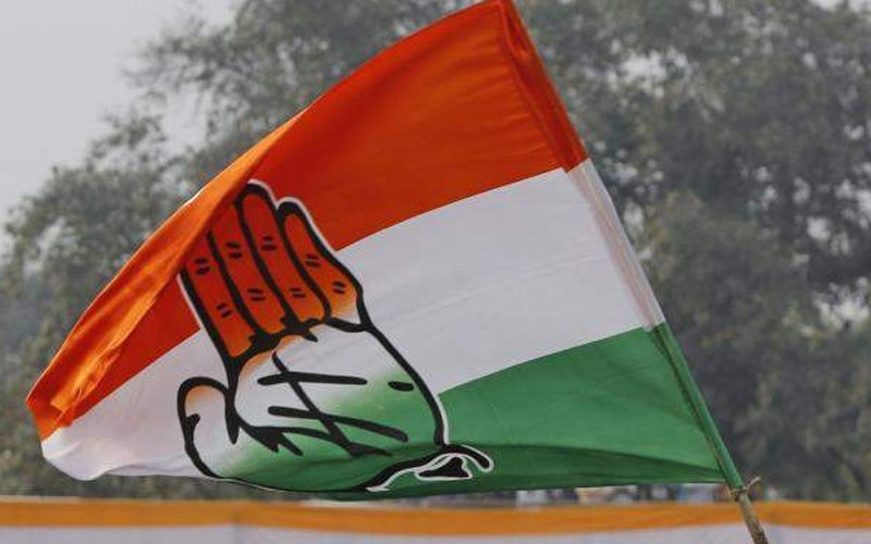 Congress to protest against Citizenship Amendment Bill