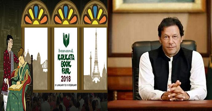 'Pakistan's Participation in Kolkata Book Fair Appears Slim'