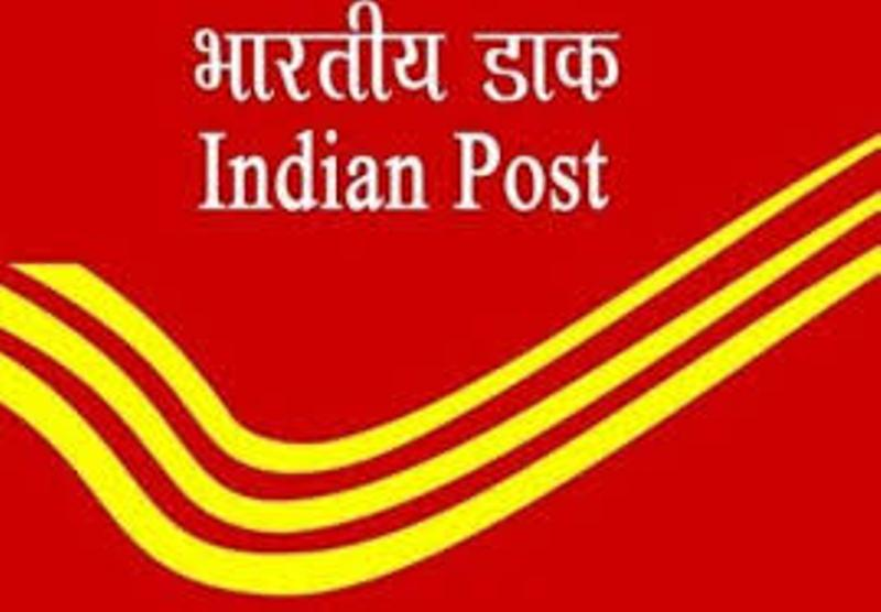Mail Motor Service Recruitment 2018 - Apply for 37 Vacancies