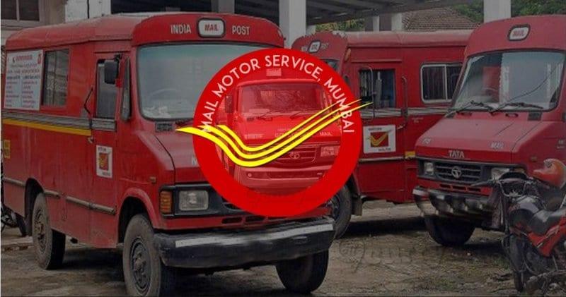 Mail Motor Service Mumbai Jobs 2018 For Skilled Artisans Posts