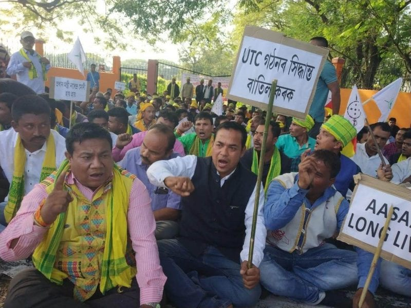 Non-Bodo organizations call 12-hour bandh in Assam post signing of Bodo Peace Accord