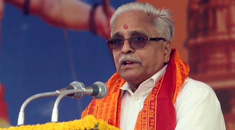 Those in Power Should Take Positive Steps on Ram Temple: RSS