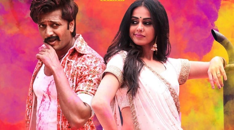 Riteish And Genelia Back Together on Screen After 4 Years