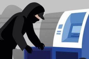 ATM Thief