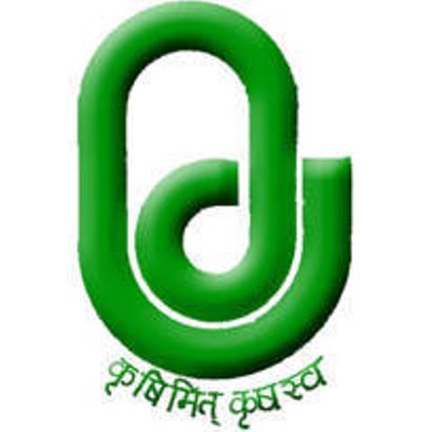Sardarkrushinagar Dantiwada Agricultural University Jobs 2018 For Junior Clerk Vacancy for 12TH