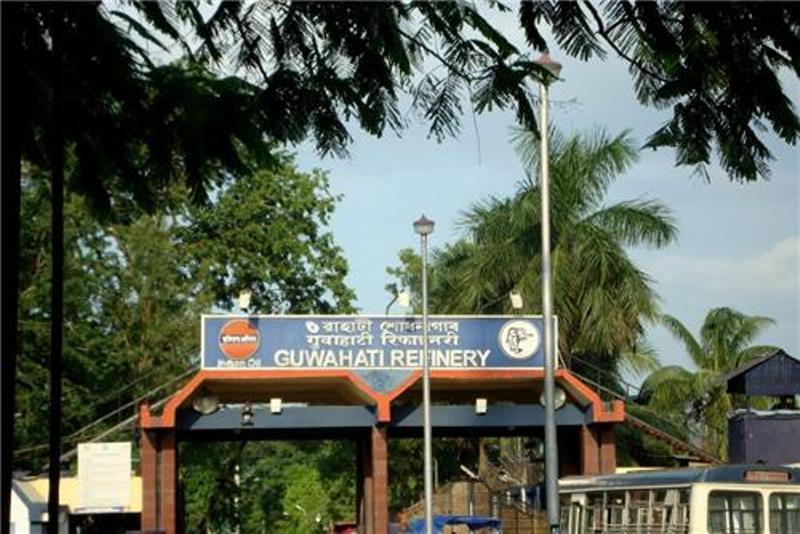 Security Week Observed At Guwahati Refinery, Noonmati