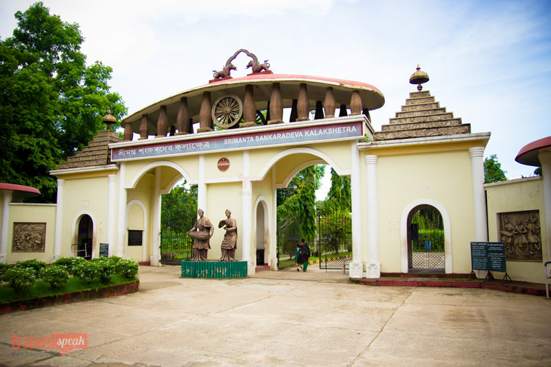 Sarbananada Singha Award Given Away To Sushil Kumar Gogoi At Srimanta Sankaradeva Kalakshetra