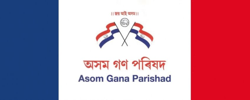Asom Gana Parishad (AGP) Amends Constitution, to Form Student Wing