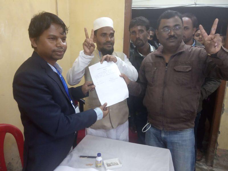 AIUDF to Form Hailakandi Zilla Parishad