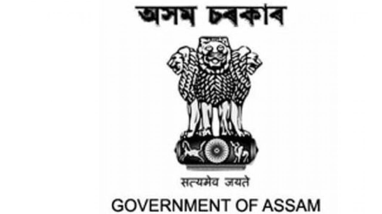 ESI Scheme Assam Recruitment 2019 (21 Posts) - The Sentinel