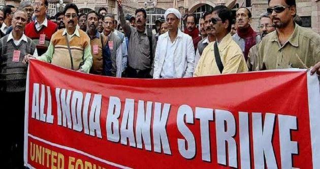 24-hour nationwide bank strike on December 21