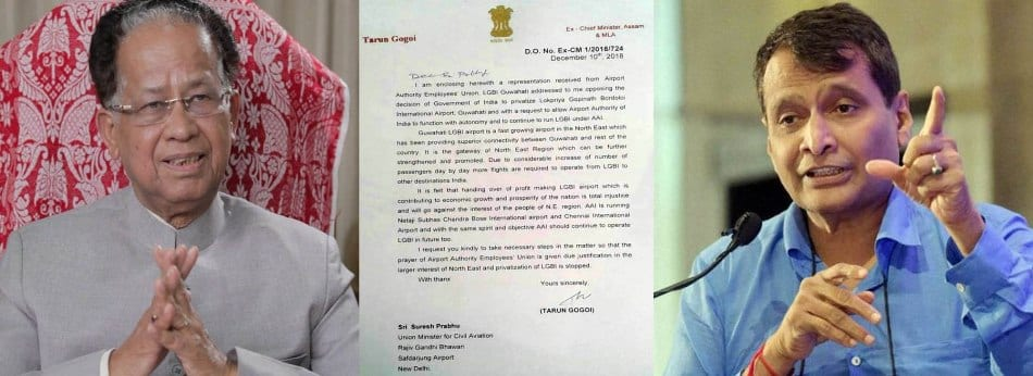 Former CM Tarun Gogoi appeals Union Civil Aviation ministry to allow AAI to function with Autonomy