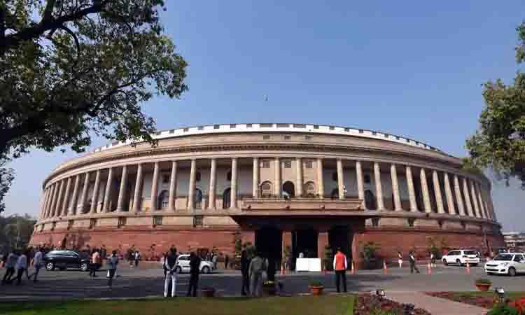 Lok Sabha passes Supplementary Demands  for Grants for 2018-19