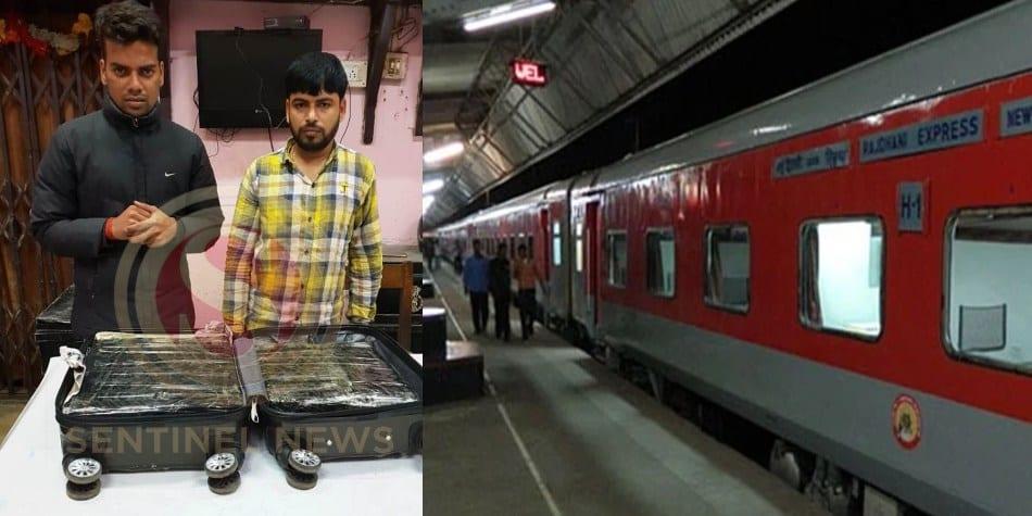 10 Kg Ganja seized from Rajdhani Express at Guwahati Railway Station